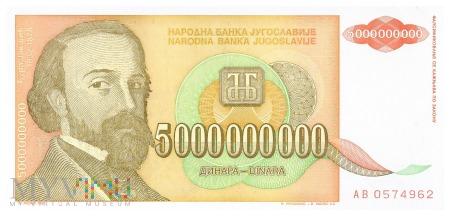 Jugosławia - 5 000 000 000 dinarów (1993)