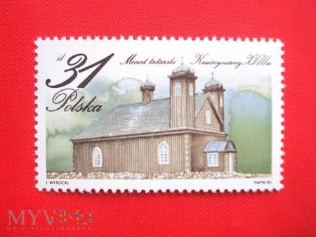 Meczet tatarski Kruszyniany XVIII w.