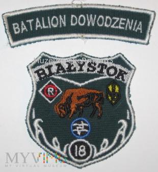 Batalion Dowodzenia 18 BZ. Białystok.
