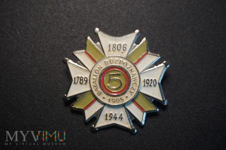 Duże zdjęcie 5 Batalion Rozpoznawczy - Opole Nr:57