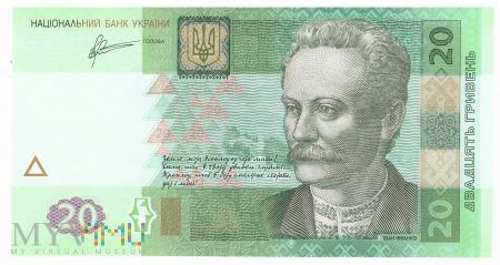 Ukraina - 20 hrywien (2011)