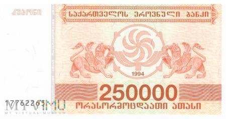 Gruzja - 250 000 kuponów (1994)