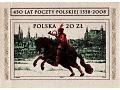 Znaczek na JEDWABIU - 450 lat Poczty Polskiej