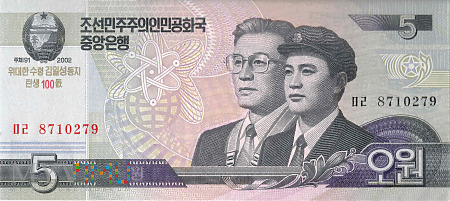 Korea Północna - 5 wonów (2012)