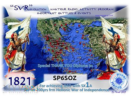 SX1A_Single_QSO_TU_Diploma