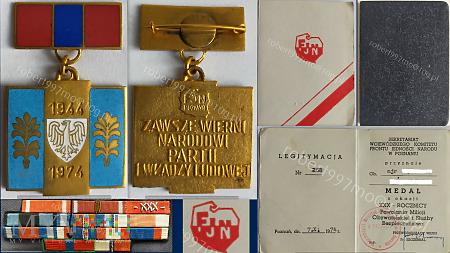 Medal z okazji XXX Rocznicy Powołania Milicji