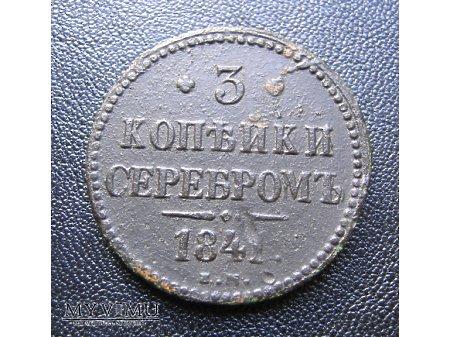 Duże zdjęcie 3 Kopiejki 1841