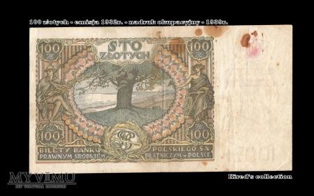 100 złotych 1932r. z oryginalnym nadrukiem
