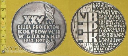 Duże zdjęcie Medal kolejowy - firmowy BPK w Gdańsku