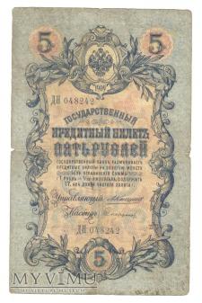 5 RUBLI 1909