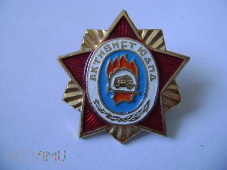 wpinka radziecka