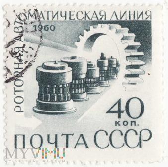 1960 CCCP 40kon Technika i automatyka produkcji