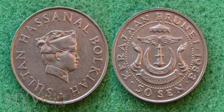 Brunei, 50 sen 1983