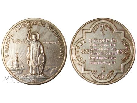 1000-lecie chrztu Rusi medal aluminiowy 1988