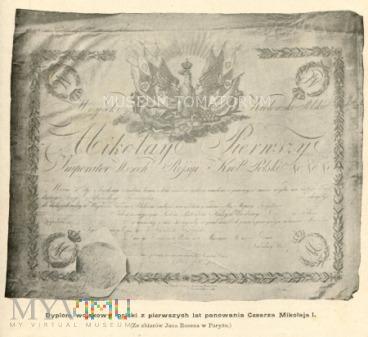Dyplom wojskowy z podpisem cara Mikołaja I.