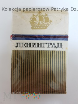 Papierosy LENINGRAD ZSRR