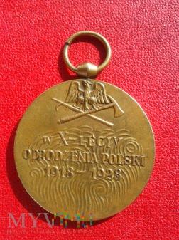 Medal strażacki II RP