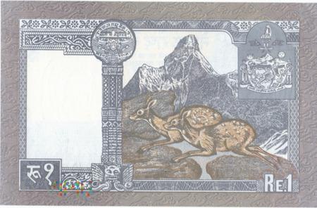 NEPAL 1 RUPEE 1991