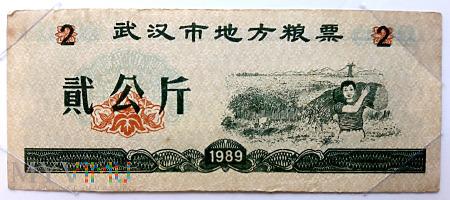 HUBEI WUHAN 2/1989