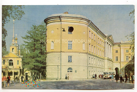 Puszkin - Liceum - 1966
