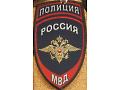 Policja Rosja