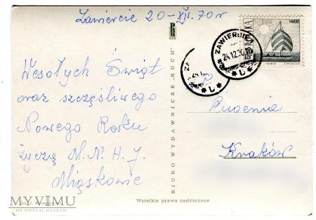 Życzenia Świąteczne 1970 Święta PRL Zima