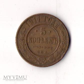 5 kopiejek 1911 rok