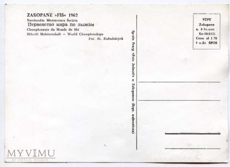 """Zakopane """"FIS"""" 1962 - Widok ogólny """"nocny"""""""