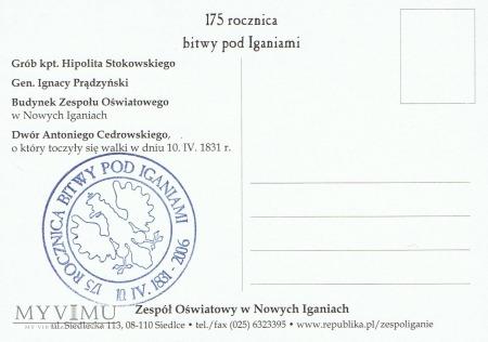 Iganie - 175 rocznica - pocztówka 3
