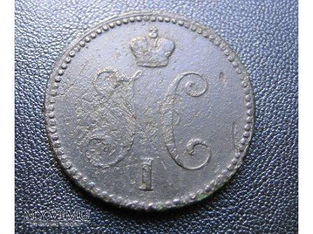 3 Kopiejki 1841
