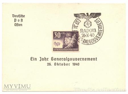 Kasownik numer 6C. Ein Jahr Generalgouvernement