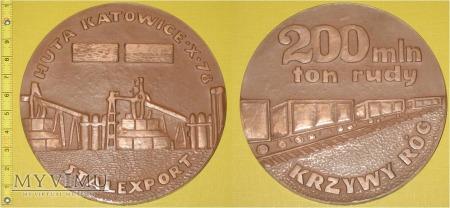 Medal kolejowy - przewozowy Stalexportu