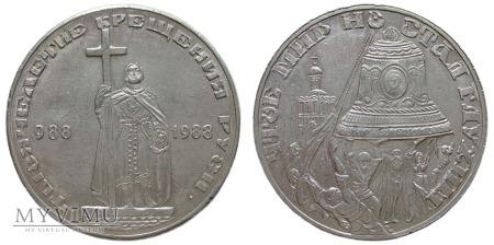1000-lecie Chrztu Rusi medal Al 1988 (J. Groszew)