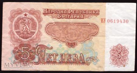 Bułgaria, 5 Lewów 1974r