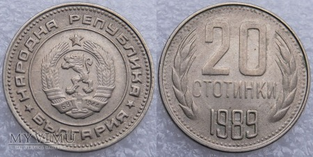 Bułgaria, 20 STOTINKI 1989