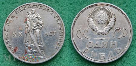 ZSRR, 1 РУБЛЬ 1965