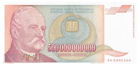 Jugosławia - 500 000 000 000 dinarów (1993)