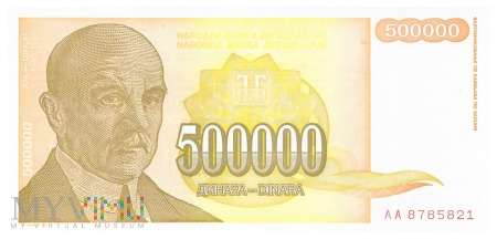 Jugosławia - 500 000 dinarów (1994)