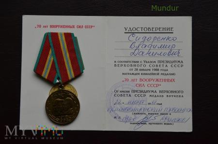"""Duże zdjęcie Medal """"70 lat sił zbrojnych ZSRR"""""""