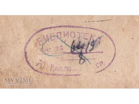 Książka sowiecka z 1918