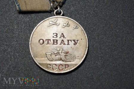 Medal Za Odwagę - ZSRR - numerowany