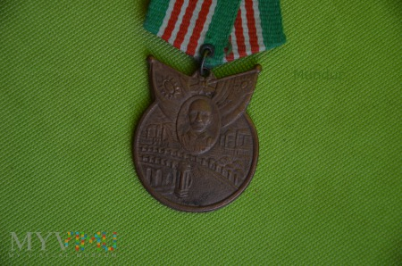 MEDAL ZWYCIĘSTWA (China War Memorial Medal)