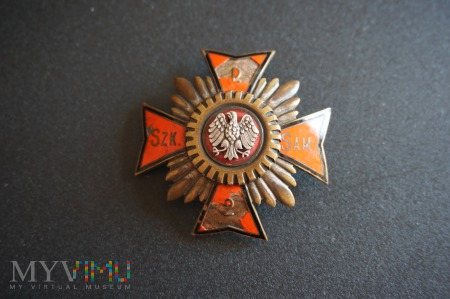 2 Szkolny Pułk Samochodowy - Chełm