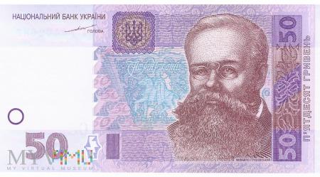 Ukraina - 50 hrywien (2004)