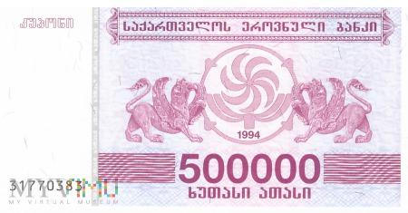Gruzja - 500 000 kuponów (1994)