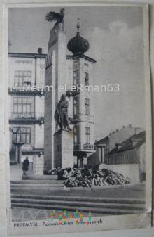 Pomnik Orląt Przemyskich. Przemyśl 1939 r