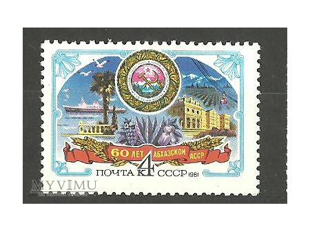 Abchaska ASRR