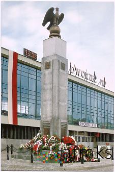 KIELCE (Кѣльцы, Kielce Hauptbahnhof)