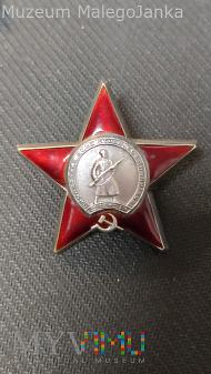 CCCP - Order Czerwonej Gwiazdy - Nr:2686971