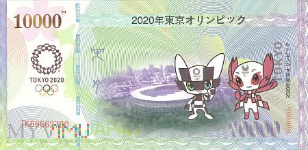 Duże zdjęcie Japonia - 10 000 jenów (2020)